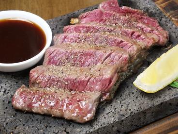 肉バル NIKUZUKIのおすすめ料理1