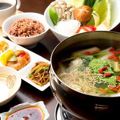 台湾素食 Renの写真