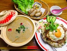 亜細亜食堂 cagoの写真