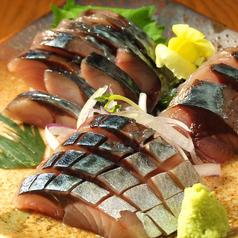 石巻 金華〆鯖