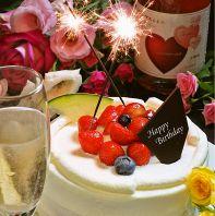 【誕生日や記念日にぴったり】メッセージデザート贈呈☆