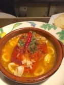 エル ムンド 羽村のおすすめ料理3