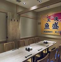 魚盛 神田東口店では4名様~32名様までの個室をご用意!