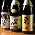 日本酒は常時3種類ございます!