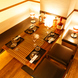 ★個室あり★有名デザイナーが手がけたモダンな美空間♪