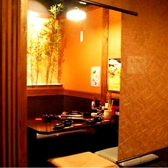 こだわりやま 須賀川店の雰囲気2