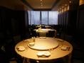 最大30名様可能な個室完備。職場の各種宴会や同窓会に。