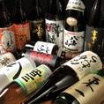 焼酎・日本酒を豊富にご用意!