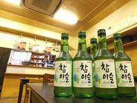 本場韓国の味がお楽しみ頂けます!