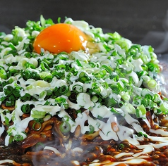 焼き焼き鉄板 はまのやのおすすめ料理1