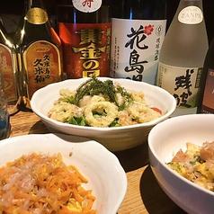 琉球Bar 酔人 スインチュの写真