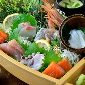 ゆずの庭 京都四条河原町店のおすすめ料理2