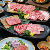 情熱焼肉 かくら 佐賀駅北口店のおすすめ料理2