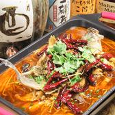 孫ちゃん上海焼き小龍包酒場 阿佐ヶ谷店のおすすめ料理3