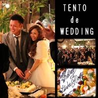 Weddingプラン3000円~