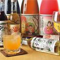 おすすめ!大阪ワイン、カタシモワイナリーが誇る『河内ワイン』、『梅酒・福梅シリーズ』など、大阪伝統のお飲み物もご用意しております★もちろん、串かつやもつ鍋に相性もピカイチです!