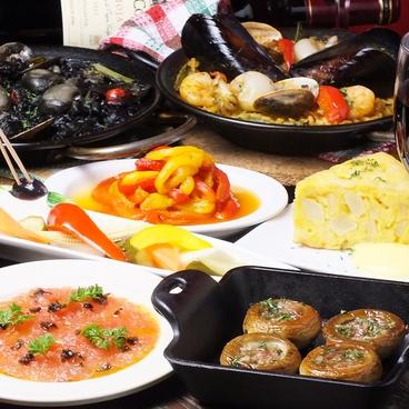スペインバルSERONAのおすすめ料理1