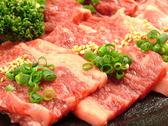 赤から 厚木小野店のおすすめ料理2