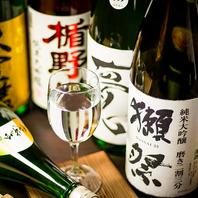 津田沼のプライベート個室空間で絶品料理・銘酒を嗜む♪