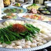 海鮮釜居酒 花火 HANABI 松山のおすすめ料理3