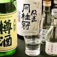松竹梅豪快・月桂冠樽酒他日本酒も充実◎