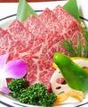 料理メニュー写真【山形・米沢牛】上カルビ