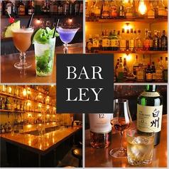 Bar Ley 水天宮店の写真