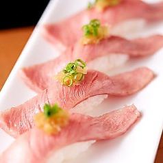 鮮魚と炭焼 春夏秋冬 小禄店のおすすめ料理1