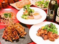 串焼とワインの店 奏宴 大橋店
