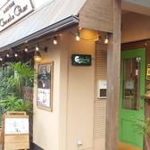ガネーシャガル 西荻窪店の雰囲気2