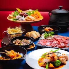 バル デ オジャリア Bar de Ollaria 恵比寿店のおすすめ料理1
