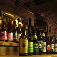 クラフトマンシップ溢れる全国の地ビール