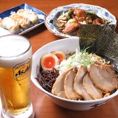 らー麺 藤平 西小山店の写真