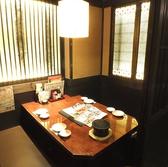 半個室のお席!プライベート空間で和の雰囲気を演出♪ぜひ、ご利用ください☆
