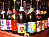 居酒屋 沖縄物語のおすすめ料理3