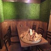 大人の落ち着いた合コンに、和空間で美味しい料理とお酒をお楽しみください。※入り口付近は喫煙スペースが近いです。予めご了承ください。