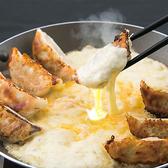 CHUBO はっぴ 国分寺 北口店のおすすめ料理3