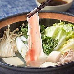 KAGURA かぐら 渋谷駅前店のおすすめ料理1