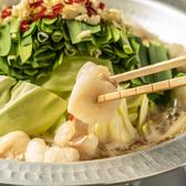 漁火 いさりび 博多駅前店のおすすめ料理2