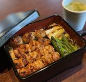 秋葉鳥金のおすすめ料理3