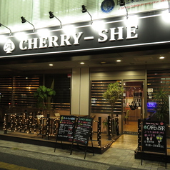 CAFE&BAR Cherry-She カフェ&バー チェリーシーの雰囲気1
