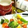 料理メニュー写真彩り新鮮野菜のバーニャカウダ