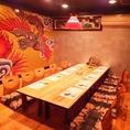 1室限定和風個室。金屏風と圧巻の「龍」の絵がより一層ハイグレードな空間を演出