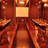 21~30名収容可能な貸切の堀こたつ式の個室です。予約で個室確約です。  無料で大型スクリーン・プロジェクター貸出(要予約)PM12時からの昼宴会もお受けいたします。