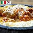 【韓×伊 コラボ】カルボナーラタッカルビ大人気シェフ!出張料理人KEITA先生監修!イタリア料理と韓国料理が融合したオリジナルメニュー♪