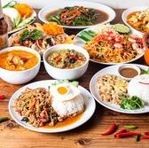 タイ料理 恵比寿 ガパオ食堂のおすすめ料理3