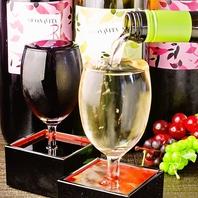 ワインの充実ラインナップ☆