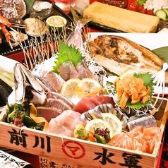 肥後の海賊 前川水軍 国体通店のおすすめ料理1