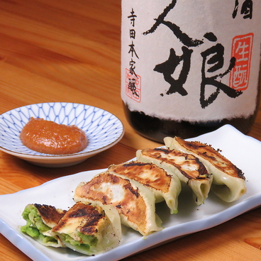 辻餃 足立江北店のおすすめ料理1
