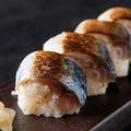 料理メニュー写真〔脂が乗った鯖を当店で〆てマス〕〆鯖寿司